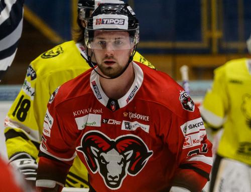 Alex Tamáši predĺžil kontrakt s HC ´05